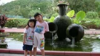 sia su yi & su wei 2003-2009