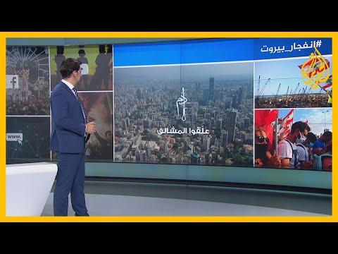 علِّقوا المشانق.. أغنية للفنان اللبناني آدم تلقى رواجا واسعا على منصات التواصل ????  - نشر قبل 15 ساعة