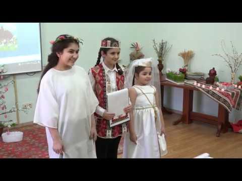 ВЕЛИКИЙ ПОСТ И СВЯТАЯ ПАСХА В АРМЯНСКОЙ НАРОДНОЙ ТРАДИЦИИ