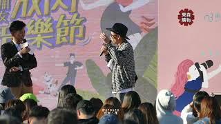 2019.11.09 呂士軒 - Talking 好朋友放閃音樂節-3 @台北華山