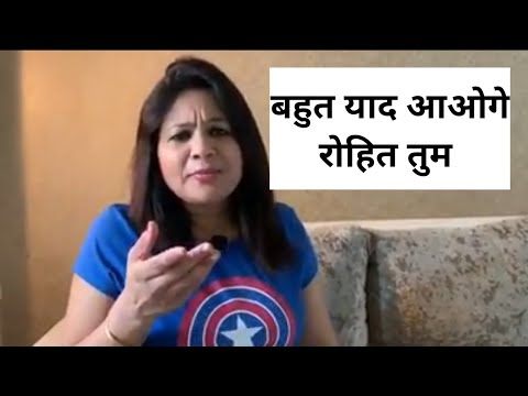 Rohit Sardana's Wife Reading Poetry For His Late Husband | बहुत याद आओगे रोहित तुम