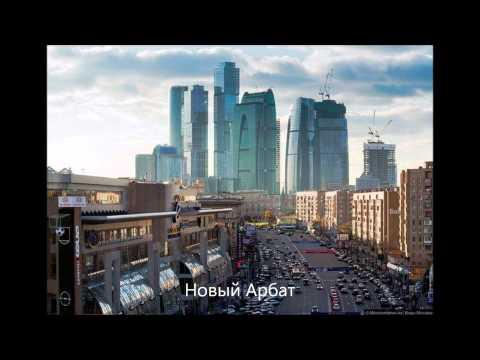 татар знакомство москва