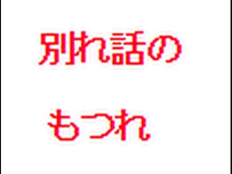 別れ話のもつれから…」大阪のマンションで20代?女性死亡、24歳男を逮捕