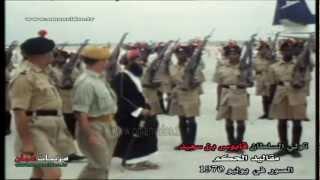 فيديو لحظة تسلم السلطان قابوس حكم سلطنة عمان