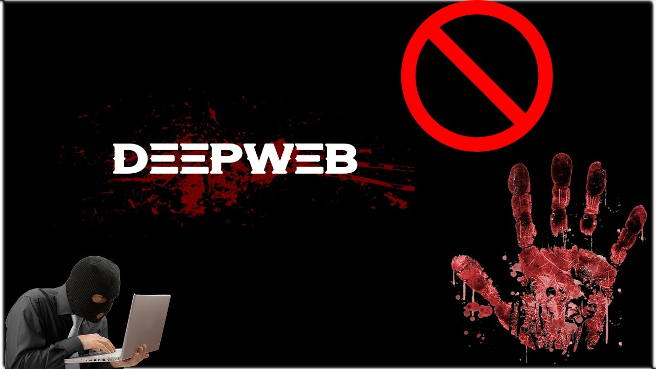 Vi presento il DeepWeb | VIDEO DIMOSTRATIVO #1
