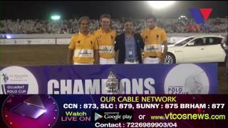 Bhavnagar : Gujrat Polo cup