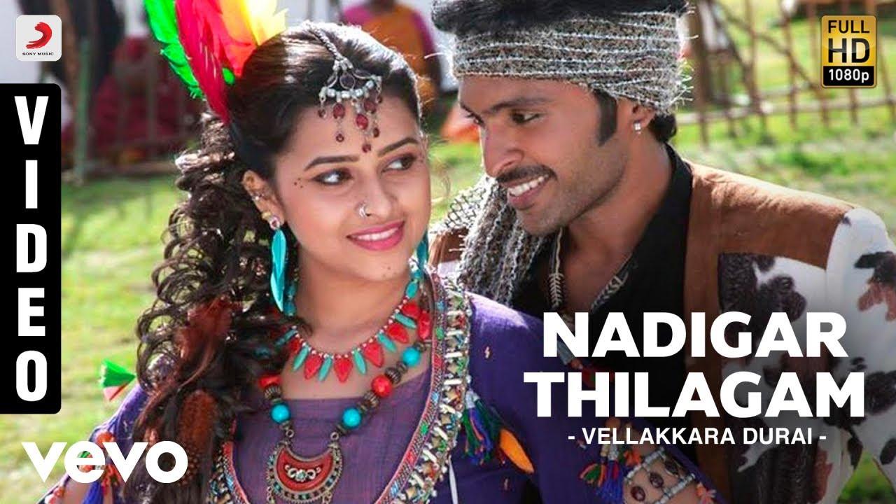 Vellakkara Durai Nadigar Thilagam Video Vikram Prabhu D Imman Youtube