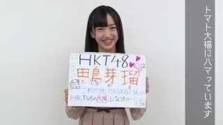 """2013年6月5日(水)に日本武道館で開催された""""AKB48グループ研究生コンサ..."""