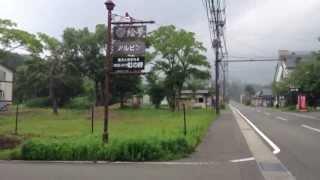 裏磐梯五色沼からペンション絵夢までの愛犬 花との朝の散歩風景です 201...