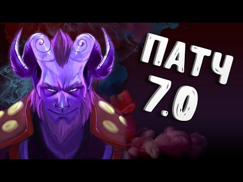 видео: НОВЫЙ РИКИ В 7.0 ПАТЧЕ ДОТА 2