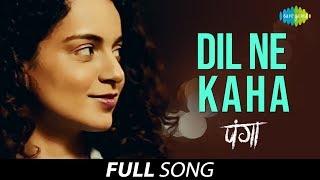 Panga   Dilne Kaha -  Full Song   Kangana Ranaut   Shahid M   Asees K   Javed A  Shankar Ehsaan Loy