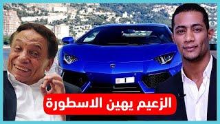 المرور يرفض 19 مليون من محمد رمضان مقابل لوحة سيارة نمبر وان والزعيم يواجه طلبه برد مهين !!