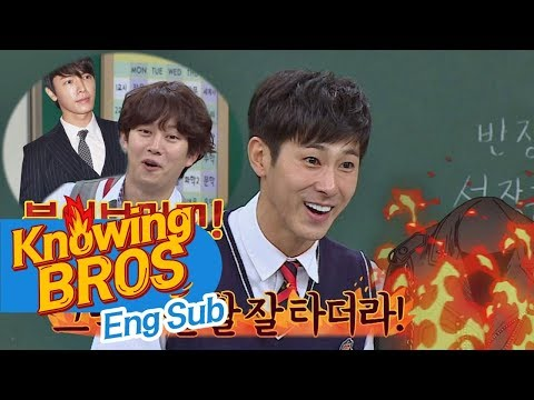 Leather jacket burned just like Yunho's passion(!)- Knowing Bros 97