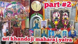 Sri khandoji Maharaja yatra pimpalner 2018.pimpalner yatra part #2
