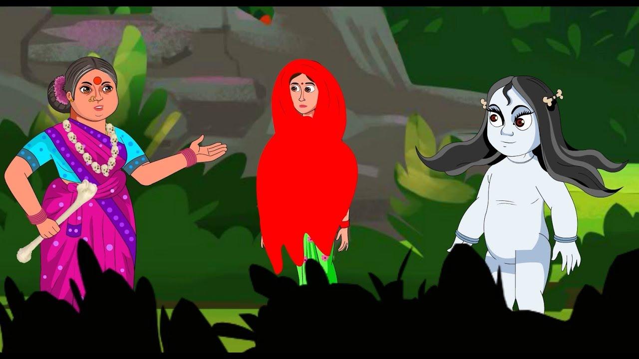 Download అత్త కోడళ్ళు ఒక భూతం | Atha VS Kodalu Kathalu | Telugu stories | Stories in telugu | ghost stories
