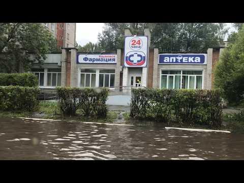 Затопило Димитровград