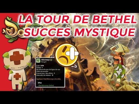 DONJON LA TOUR DE BETHEL SUCCES MYSTIQUE !!