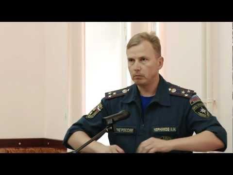 видео: Нормативно-правовая база пожарной безопасности