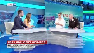 Невеста Краско не ожидала, что жених придет в ЗАГС в форме морского офицера