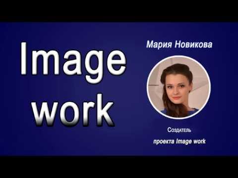 Проверенный метод заработка от 4000 рублей в суткииз YouTube · Длительность: 5 мин46 с