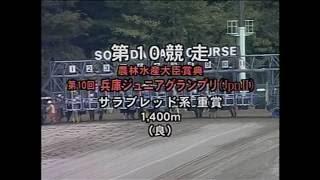 園田競馬ダイジェスト.