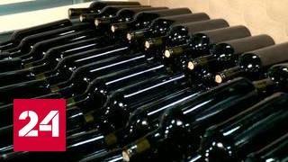 Мускатное вино с цитрусовыми нотами  каков на вкус  Крымский мост