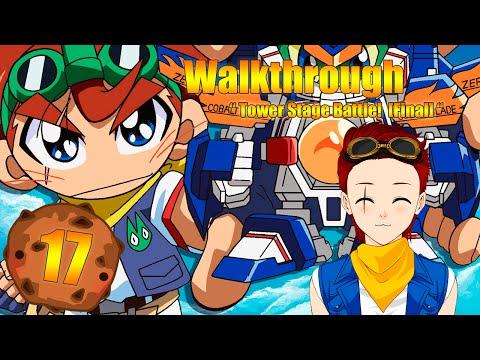 Battle B-Daman Walkthrough - Part 17 - Tower Stage Battle! [Final]
