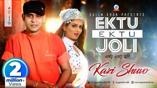 Kazi Shuvo - Ektu Ektu Joli | একটু একটু জ্বলি | Eid Exclusive 2018 | New Bangla Music Video thumbnail