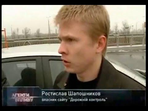 ДК судится против радара ВИЗИР   НТН 23.03.09