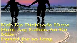 kab ke bichhde by Saif and Jyoti
