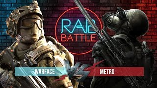 Рэп Баттл - Warface vs. Metro 2033