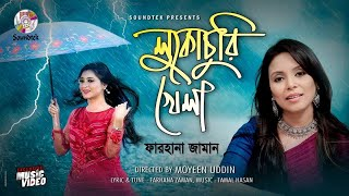 bangladesh videos music