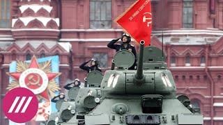 Парад Победы: как прошел, сколько стоил, кто приехал. Пожар машины на параде в Кемерово