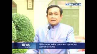 PM dismisses rumors of an upcoming cabinet reshuffle