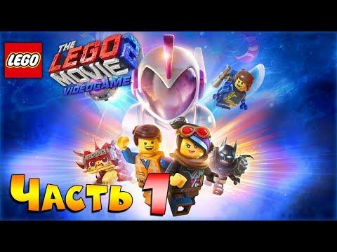 Прохождение The LEGO Movie 2 Videogame [Часть 1] Апокалипсис наступил!