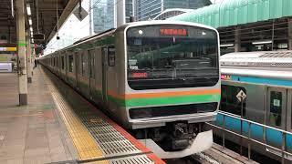 E231系1000番台ヤマU532編成東京発車