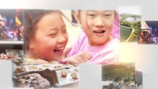 世界文化遺産「百済歴史遺跡区」韓国忠清南道扶余郡