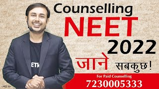 Counselling #NEET2020 | जाने सब कुछ | All About 15% All India Quota | #NEET Counseling Registration