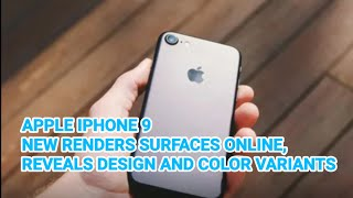 IPHONE 9 NEW RENDERS SURFACES ONLINE,  | Iphone 9 news | iphone 9 details | apple iphone 9