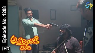 Attarintiki Daredi | 18th September 2018 | Full Episode No 1208 | ETV Telugu