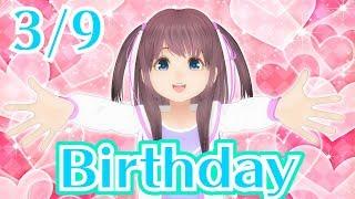 [LIVE] 【VTuber】みんな祝って💗モナ誕生日🎉✨【億里モナ】
