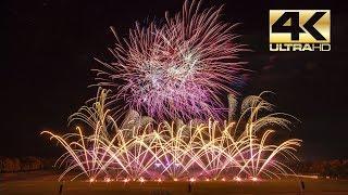 ⁽⁴ᴷ⁾ Pyronale 2018: Martarello Fireworks - Italy \ Italien - Feuerwerk - Vuurwerk