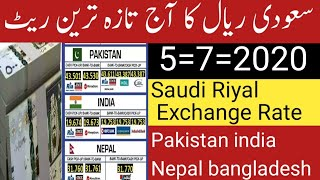 "Today 5-7-2020 Saudi Riyal exchange rate ""Riyal Exchange Rates for Pakistan india"" Nepal ""bangladesh"
