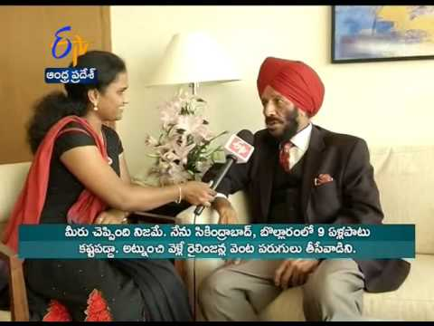 Flying Sikh Milkha Singh Exclusive Interview With ETV