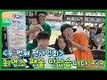 이나은의 CHEER-UP!데이트! #촬영현장 #메이킹 [피파온라인4] (피파4)