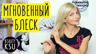 видео Как использовать пивные дрожжи для маски лица и правила их использования