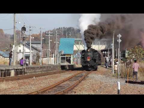 SLニセコ号、ニセコ駅発車