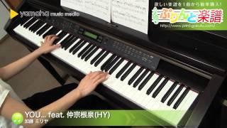 使用した楽譜はコチラ http://www.print-gakufu.com/score/detail/124520/ ぷりんと楽譜 http://www.print-gakufu.com 演奏に使用しているピアノ: ヤマハ Clavinova CLP ...