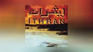 Ithran - Raouin - Full Album