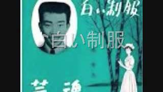 Repeat youtube video ♪熱唱歌謡曲4曲志方厚①わすられぬ人②赤いブラウス③白い制服 ④妹